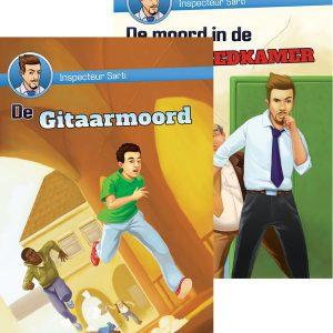 Cover_kleedkamermoord_Gitaarmoord-600x600
